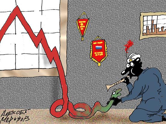Загадка ВВП: российская экономика начала выкарабкиваться из ямы
