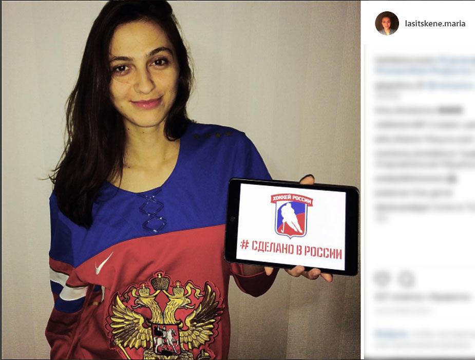 Российская спортсменка Мария Ласицкене подтвердила свой титул победительницы на Чемпионате мира по легкой атлетике в Лондоне, завоевав золото. В отличие от Пекина, где она представляла Россию и завоевала главную награду, в этот раз девушке пришлось выступать в индивидуальном порядке из-за скандалов с доппингами. Прыгунье-красавице всего 24 года, но у нее уже есть в копилке две самые главные награды мира, звание академика Международной Академии Творчества, а также любимый муж и не менее любимый кот британской породы.