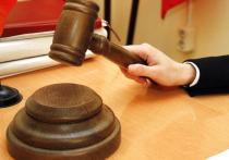 В Москве вынесли решение полицейским, по мнению просьбе женский пол похитившим возлюбленного