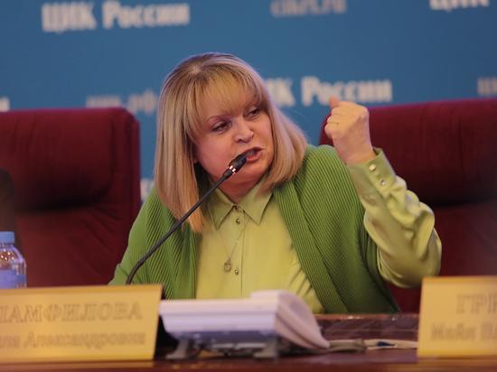Памфилова отказалась регистрировать Навального на выборы президента: поможет только чудо