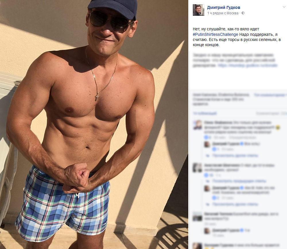 """Основатель социальной сети  """"ВКонтакте"""" а также мессенджера Telegram Павел Дуров запустил флэшмоб голых тел. К сожалению, девушки не участвуют"""