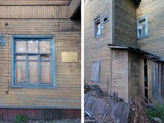 Дело отабличке: архангельского активиста «Последнего адреса» оштрафовали на15 тыс.
