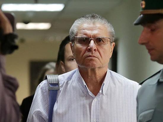 Улюкаев рассказал о совершенной против него провокации