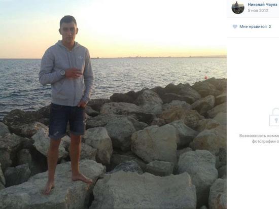 Сын Пескова ответил на обвинения Навального:
