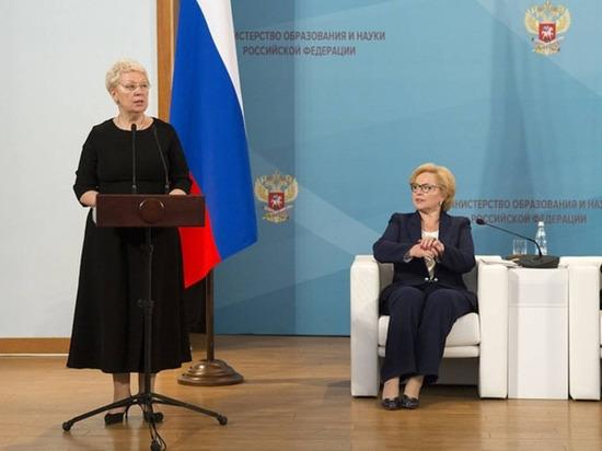 Министр с истекшим сроком годности: потерянный год Ольги Васильевой