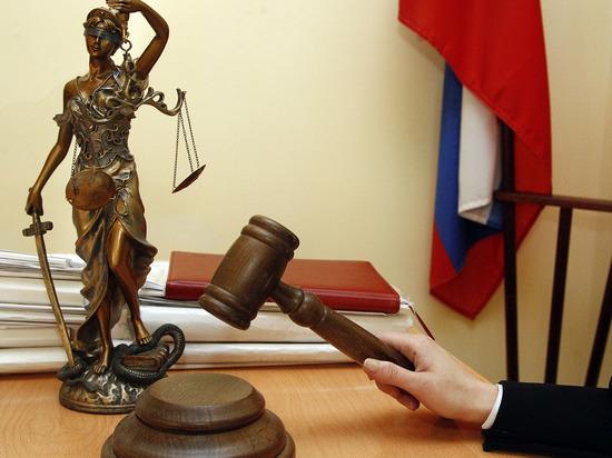 В столице России массажист насиловал детей напротяжении 10 лет
