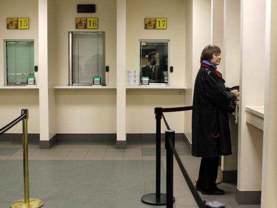Россиянам посоветовали получать американские визы зарубежом