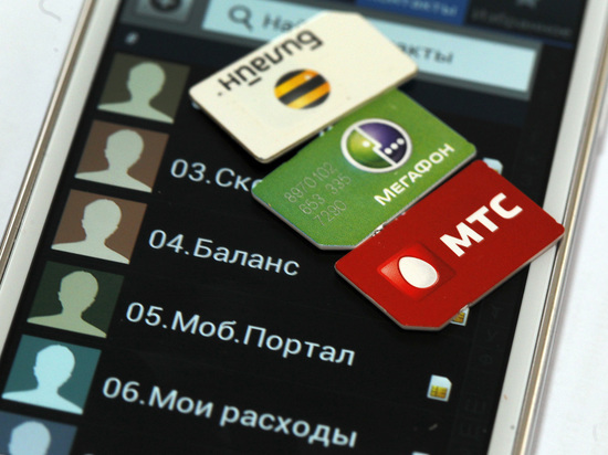 ФАС: операторы согласились отменить внутрироссийский роуминг