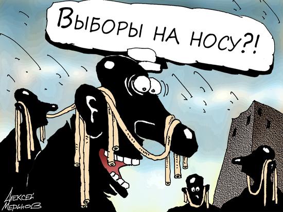 """Путин и """"поколение Z"""": творческий потенциал молодежь выразила свистульками"""