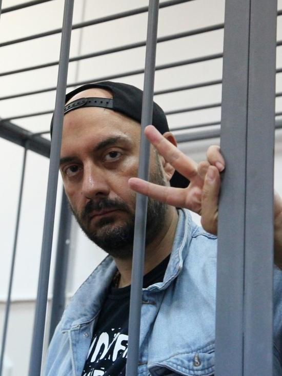 Киркоров, Малахов и Собчак поручились за «способного скрыться» Серебренникова