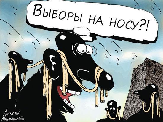 «После Путина»: политики обозначили сценарии смены власти в России