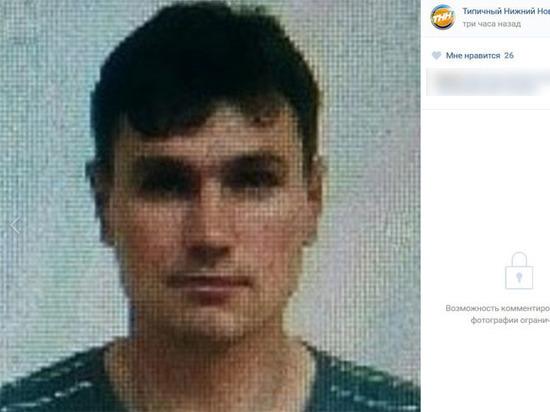 Опубликовано фото рабочего, совершившего тройное убийство на заводе ГАЗ