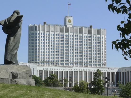 Как оцифровать пенсионную систему России
