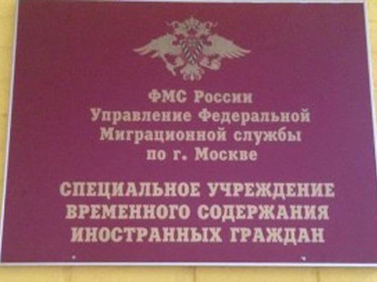 Скандал в центре «Сахарово»: мигранты пожаловались на поборы руководства