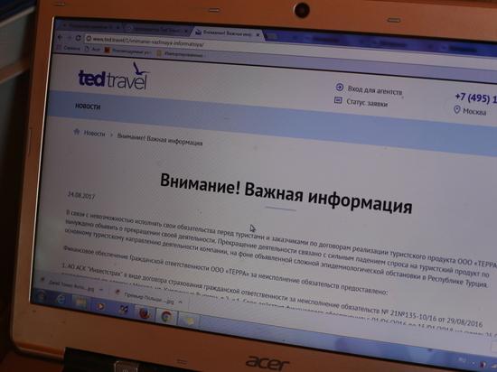 Порно вебкамера лесби