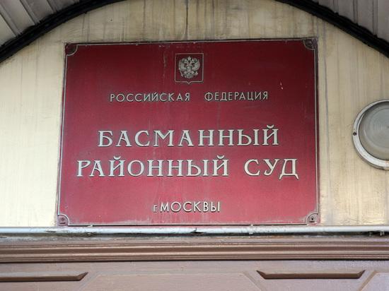 Отцу Дмитрия Захарченко стало плохо в суде
