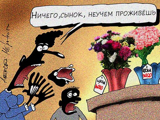 Букет школьника на 1 сентября обойдется в 1,4 тысячи рублей фото