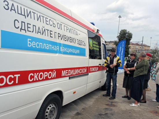ВНижегородской области отгриппа привили уже 240 тыс. человек