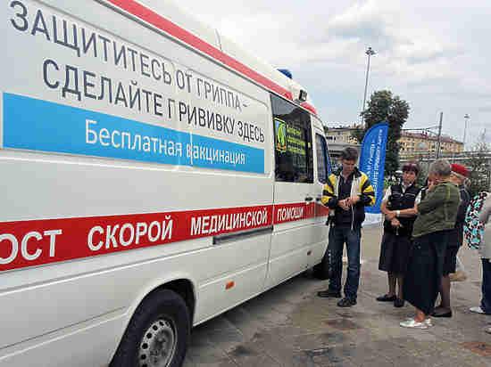 Осенью россиян атакуют сразу четыре вида гриппа