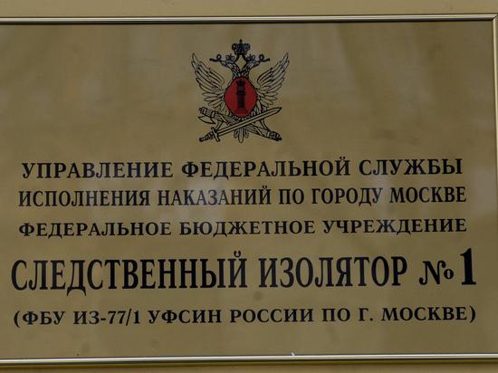Юлия-Андрей попал в «Матросскую тишину» в момент смены пола