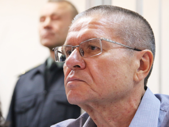 В суде рассказали о цензуре Улюкаева: «Вычеркивал фразы о «Роснефти»