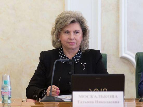 Не место для прав человека: на что россияне жалуются омбудсмену