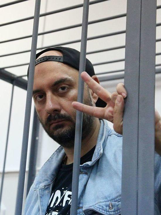 Кириллу Серебренникову дали два часа свободы в день