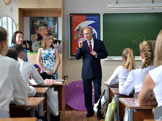 """Правда и ложь о """"молодежном бунте против Кремля"""""""