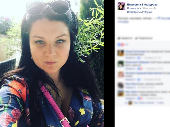 Журналистка Znak.com Екатерина Винокурова жаловалась вполицию наугрозы из-за «Матильды»