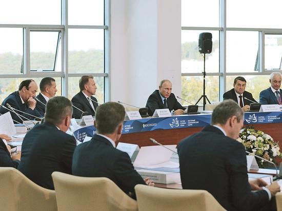 Путин разгромил чиновников на Дальнем Востоке: