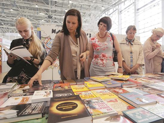 ВМосковской книжной ярмарке примет участие рекордное число издателей