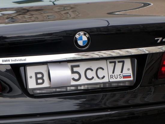 Эксперт объяснил, зачем России автомобильные номера нового формата