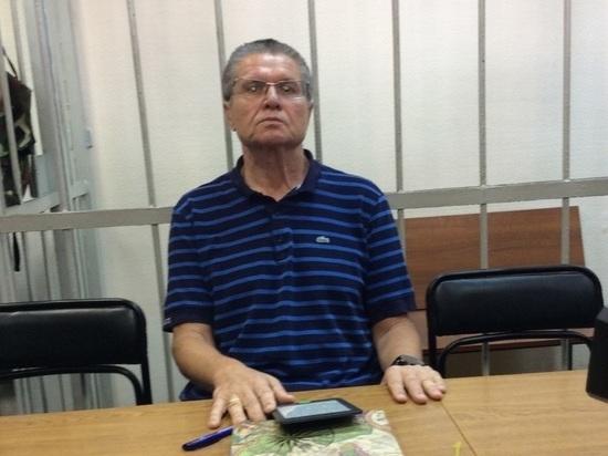Улюкаев заочно ответил Сечину в суде