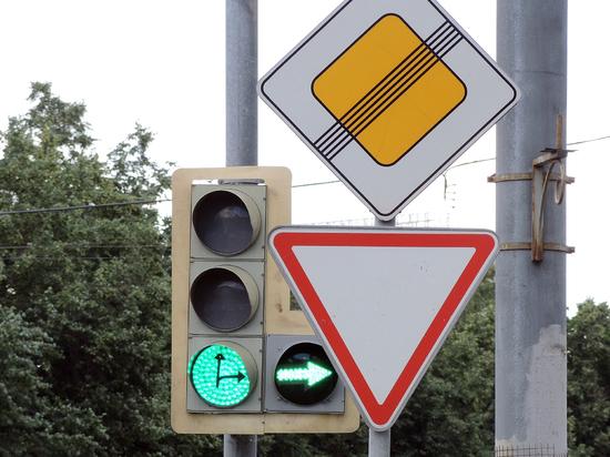 Общественники предложили изменить правила дорожного движения