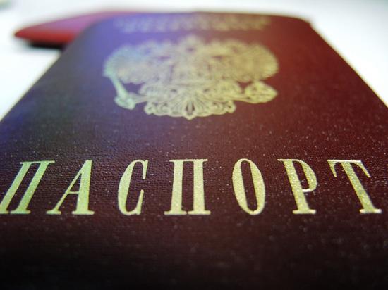Вложившие в Дальний Восток $10 миллионов инвесторы получат российское гражданство