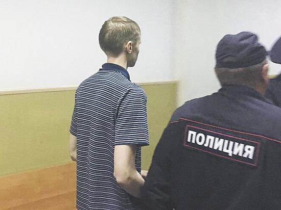 «Дикий нацбол» из физико-математического лицея остался под домашним арестом