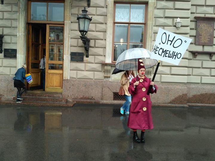 Питерские клоуны требуют запретить фильм «Оно»
