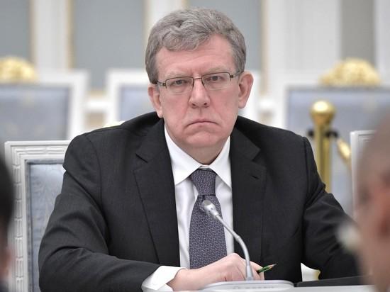 «Серьезно отстает»: Кудрин разгромил систему государственного управления в России