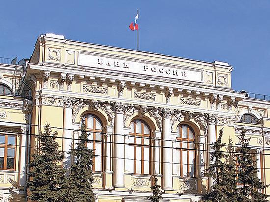 """Решение ЦБ о ключевой ставке 15 сентября станет """"более радикальным"""""""