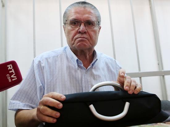 """""""Играем на нефтяные вышки"""": рассказ свидетелей по делу Улюкаева"""
