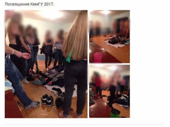 Голые фото сибирских студентов вызвали скандал в Сети