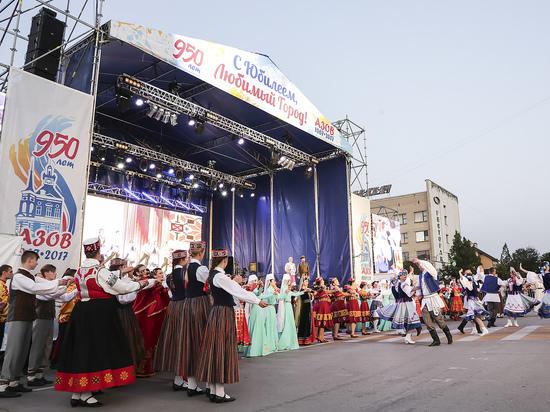 Азов торжественно отметил свой 950-летний юбилей