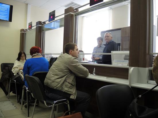 В сотнях офисов МФЦ по всей России бизнесу будет доступно открытие счета в Бинбанке