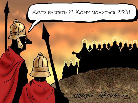 «Матильда» и Средневековье: огромная масса людей провалилась во мрак