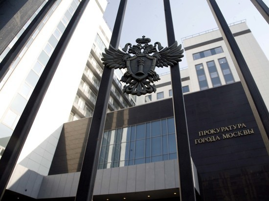 Военные прокуроры московского региона помогли вернуть государству 128 млн рублей