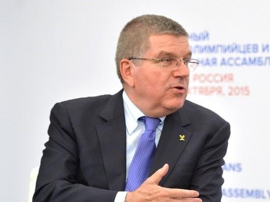 Глава МОК прокомментировал выбор Парижа и Лос-Анджелеса олимпийскими столицами