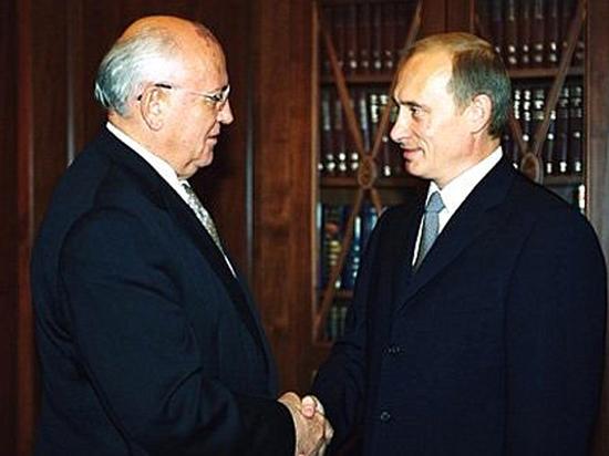 Михаил Горбачев: «Сохранение существующих порядков пагубно для страны»