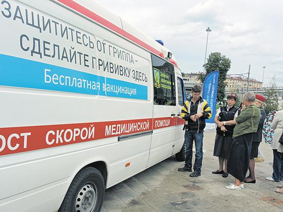 Врачи предостерегли россиян от вируса гриппа