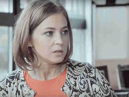 Поклонская рассказала о совместной с режиссером скандальной