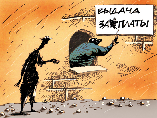 Шахтеры решили реформировать Конституцию России